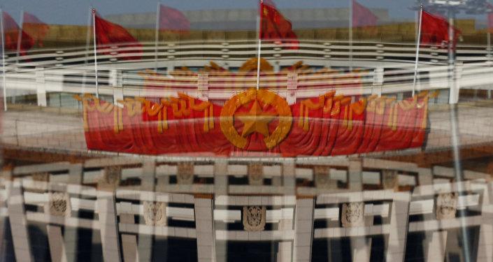 媒体:中共十九大10月18日在北京召开