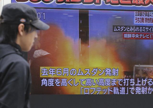 朝鲜宣布此前进行导弹演习打击美驻日军事基地