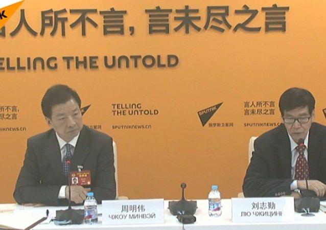 """莫斯科-北京视频连线会议:""""一带一路""""背景下的中国对外政策"""