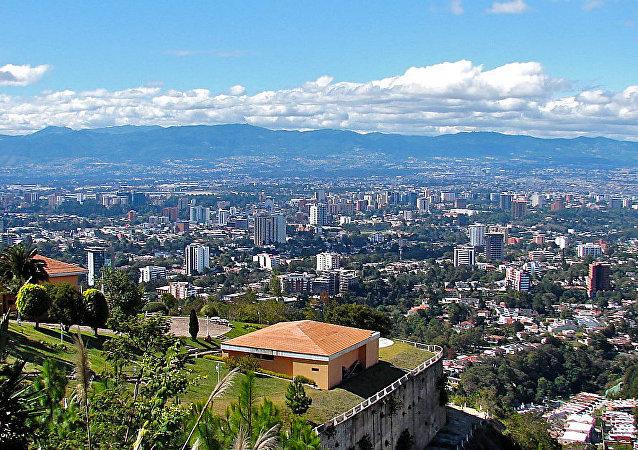 危地马拉市