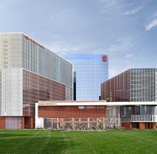 莫斯科中國貿易中心項目
