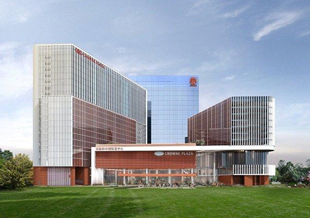 莫斯科中国贸易中心项目