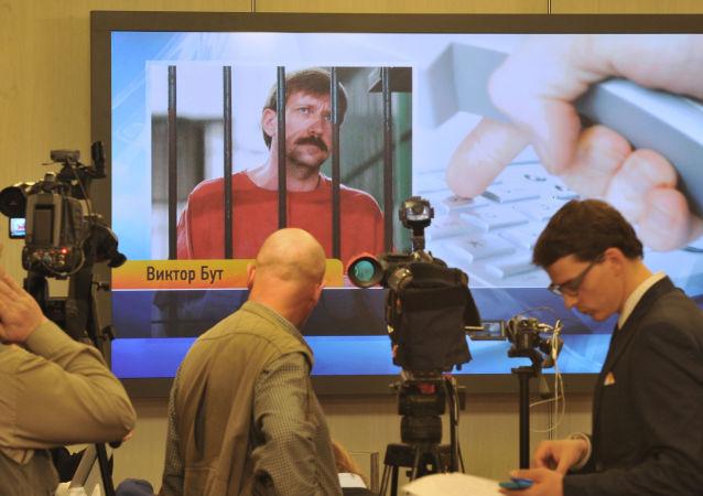 美国检察院不反对重审俄罗斯人维克托·布特案件