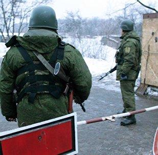 頓涅茨克人民共和國國界線