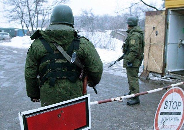 顿涅茨克人民共和国将接触线设定为国界线