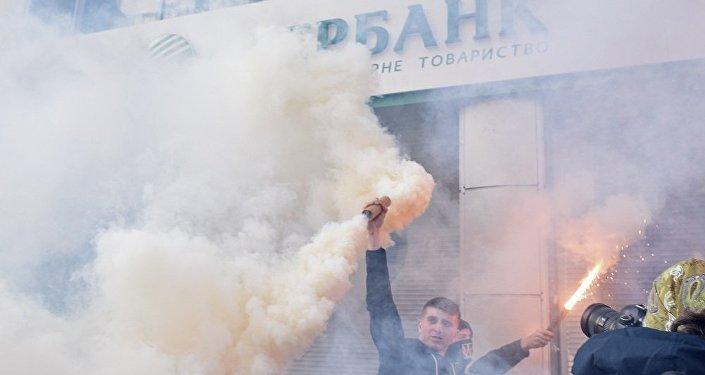 俄储蓄银行乌克兰分行目前工作正常