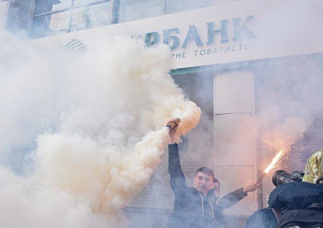 俄外交部:基辅纵容激进分子封锁了俄银行分行