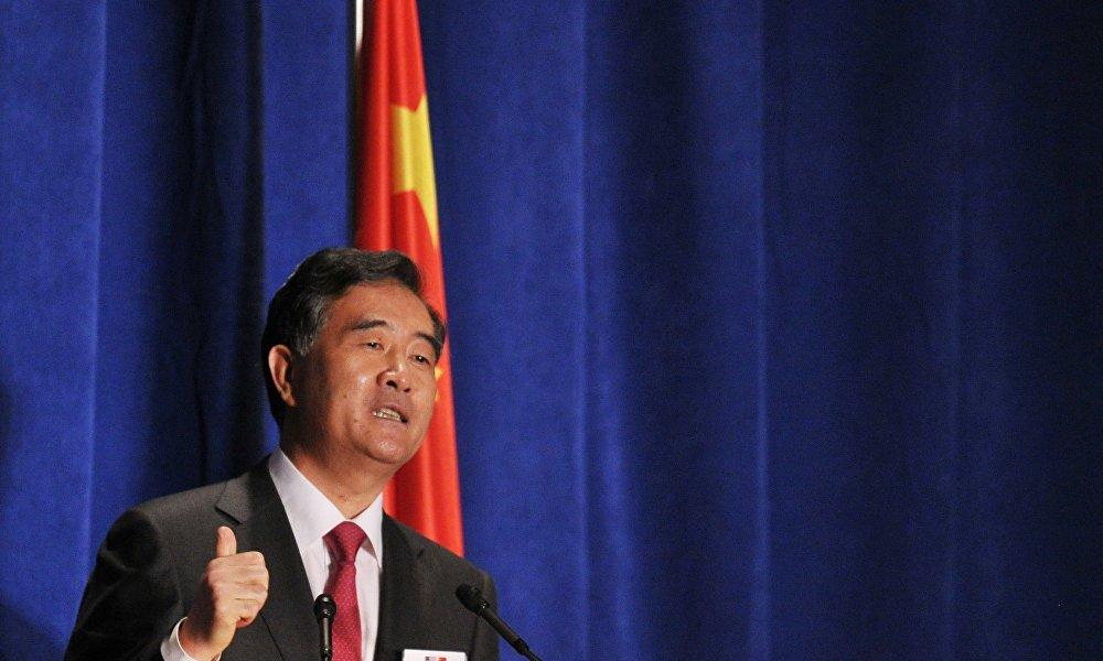 中國副總理汪洋