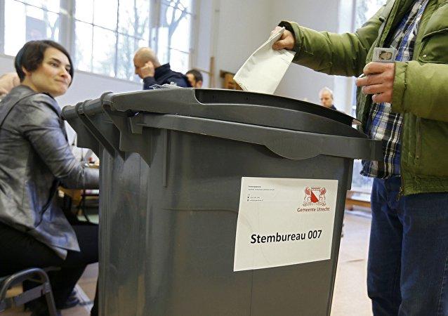 黑客在荷兰议会选举日攻击了选民投票网站