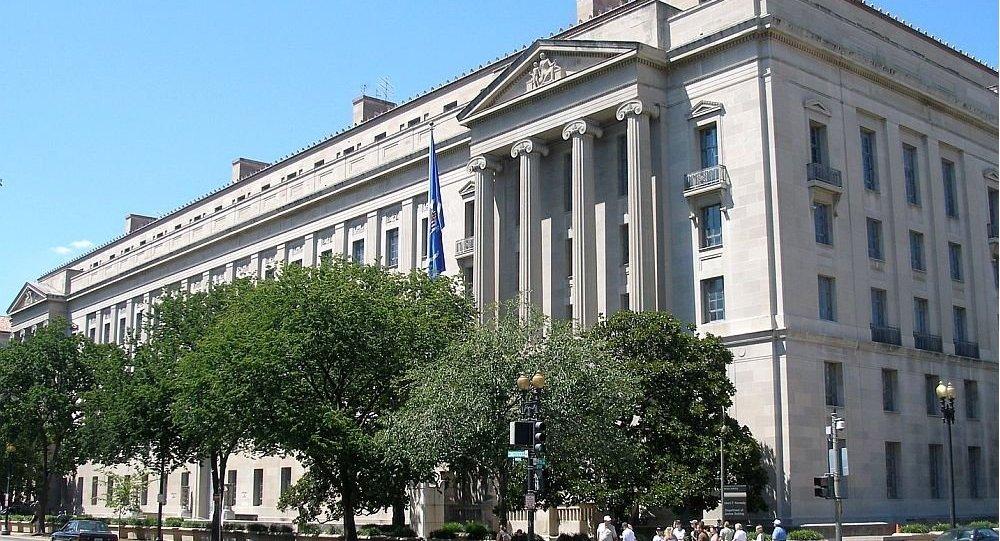 美國司法部總部