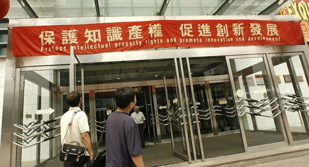 中國將更為有效地保護知識產權