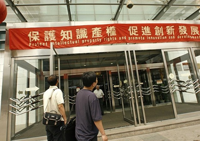 中国对美国的知识产权盗窃指责作出回应