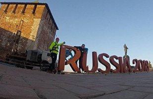 俄罗斯人亚历山大•卡佩尔已经跑完了约400公里
