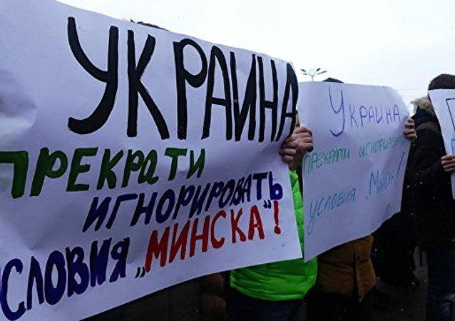 俄总统新闻秘书:克宫不认为应撤销承认顿卢两共和国证件决定