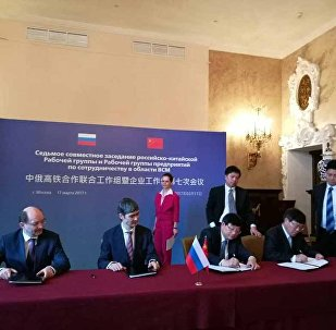 俄中两国公司签署高铁列车制造逐步实现本土化协议