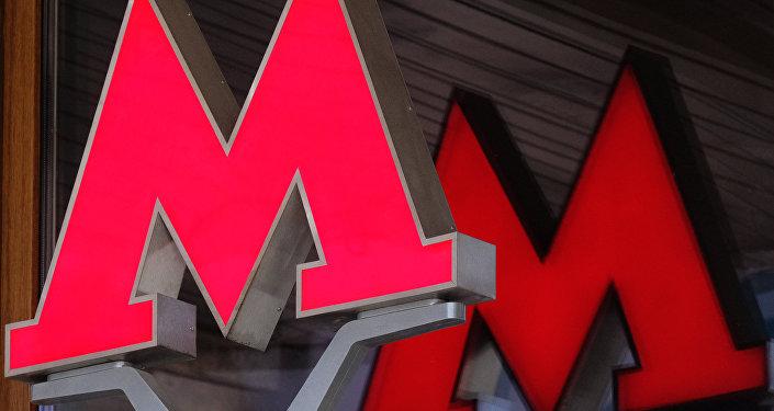 中铁建将于今年年底开始修建莫斯科地铁