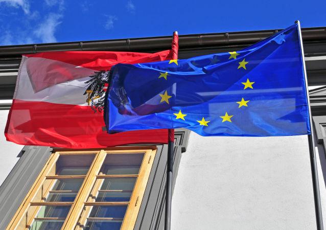 奧地利聯邦商會主張逐步解除對俄制裁