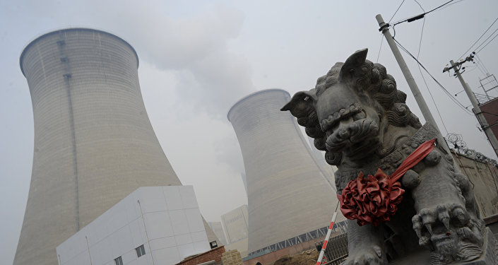 Beijing coal power plant