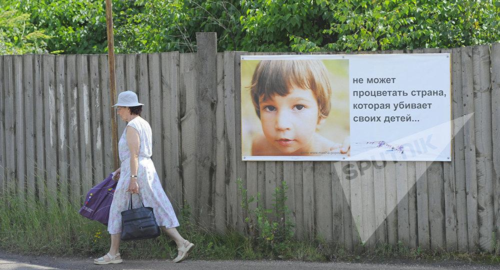 民调:近六成俄罗斯人认为国家不应采取措施制止堕胎