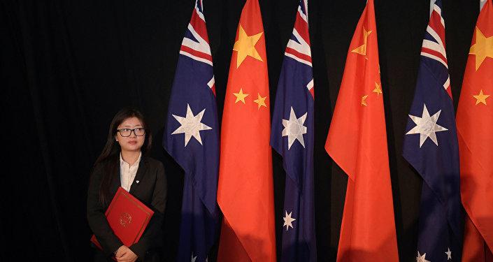 中方就中澳关系召见澳驻华大使