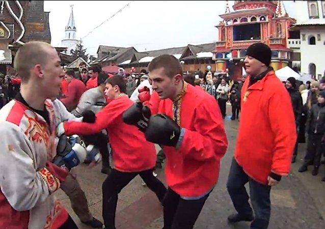 谢肉节期间的拳击