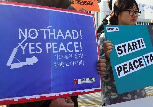 """中国外交部:中方重视韩国外长就""""萨德""""问题最新表态"""