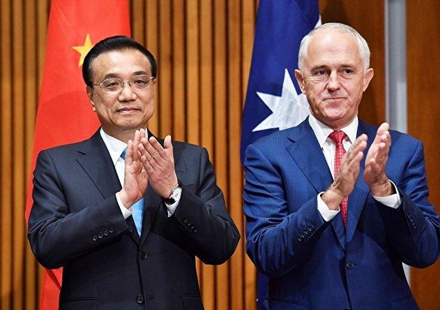 澳总理:澳大利亚不会在美国和中国之间做选择