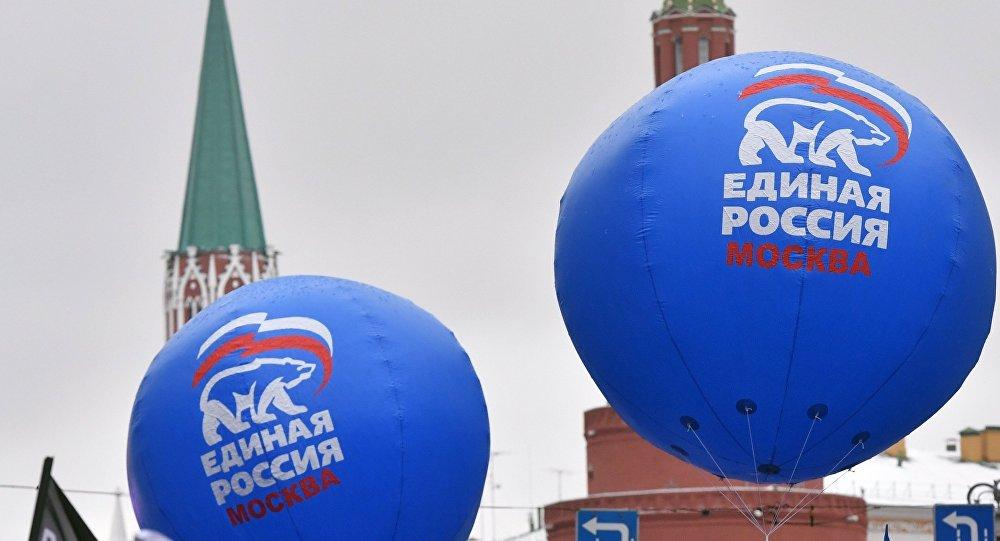 统一俄罗斯党与中国共产党将于喀山经济论坛讨论合作问题