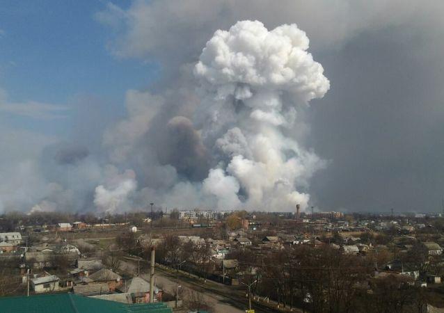 乌克兰军火库火灾附近约3.6万居民已被疏散