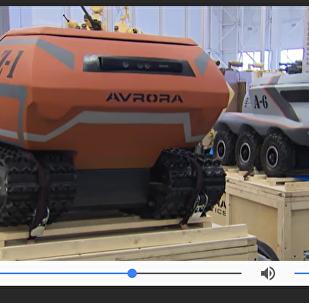 俄罗斯军队新型机器人武器 - 库宾卡军事科研会议
