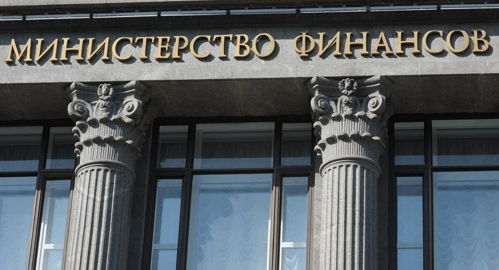 俄财政部预计明年预算收入国企红利贡献增长一倍