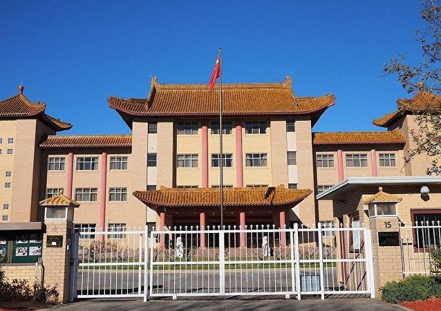 中国驻澳大利亚大使馆