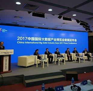 贵阳市副市长:2017中国数博会超过30%展商将来自国外