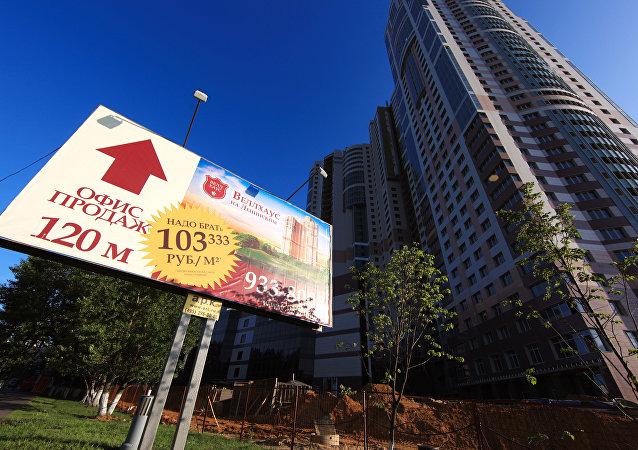 专家:中国人有意购买莫斯科郊区的住房