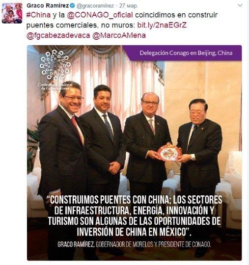 墨西哥全国州长会议(Conago)发推文称,中国和墨西哥希望共建商业之桥,而非筑墙。