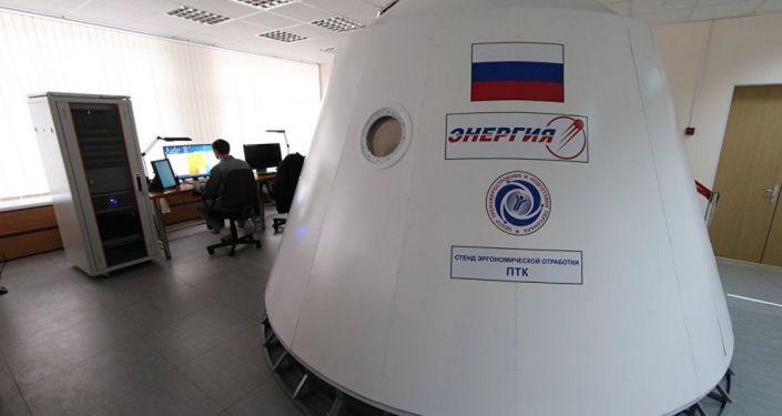 未来航天技术:征服近、外太空