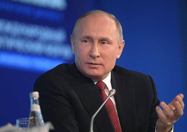 普京称腐败是个严重问题 俄罗斯将循序渐进地打击腐败