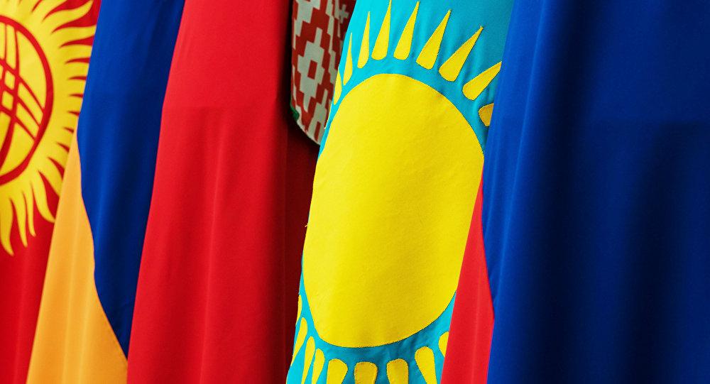 欧亚经济联盟国旗