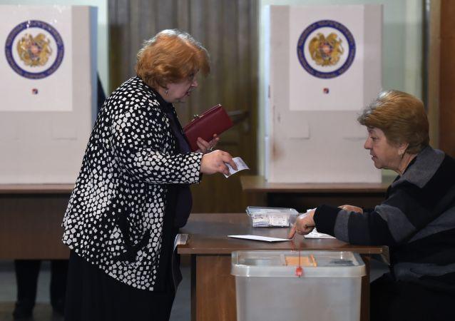 亚美尼亚议会选举