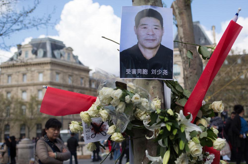 在巴黎的抗议警察暴力活动
