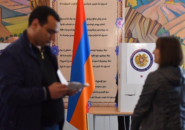中选委:亚美尼亚执政党赢得议会大选得票率49.12%