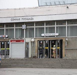 俄侦委:圣彼得堡恐袭所有遇难者身份已被确认