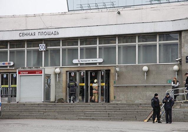欧盟外交与安全政策代表:欧盟各国外长正在关注圣彼得堡的新闻 并对俄罗斯表示声援