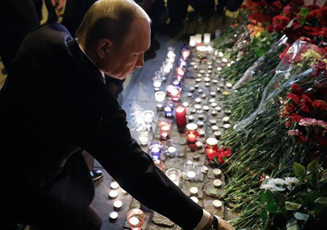 """普京在圣彼得堡""""技术学院""""地铁站附近敬献花圈"""