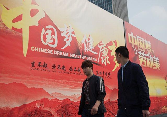 """特朗普的""""伟大美国""""难以阻止习近平的""""中国梦""""的实现"""