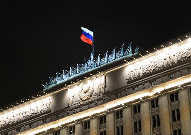 俄国防部向五角大楼递交关闭国防热线照会
