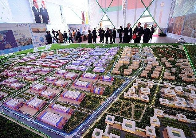 中国-白俄罗斯工业园