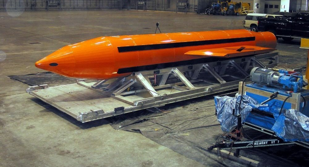 GBU-43大型空爆炸弹