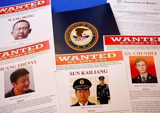 俄媒:中国揭露外国间谍者能获奖几何