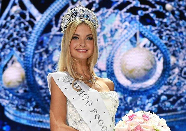 """来自斯维尔德洛夫斯克州的姑娘摘得""""俄罗斯小姐-2017""""大赛桂冠"""